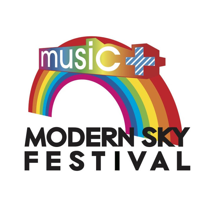 "Eclectic Modern Sky Festival To Feature First New York Show By Recently Reunited ""Post-Hardcore Surrealists"" The Blood Brothers"