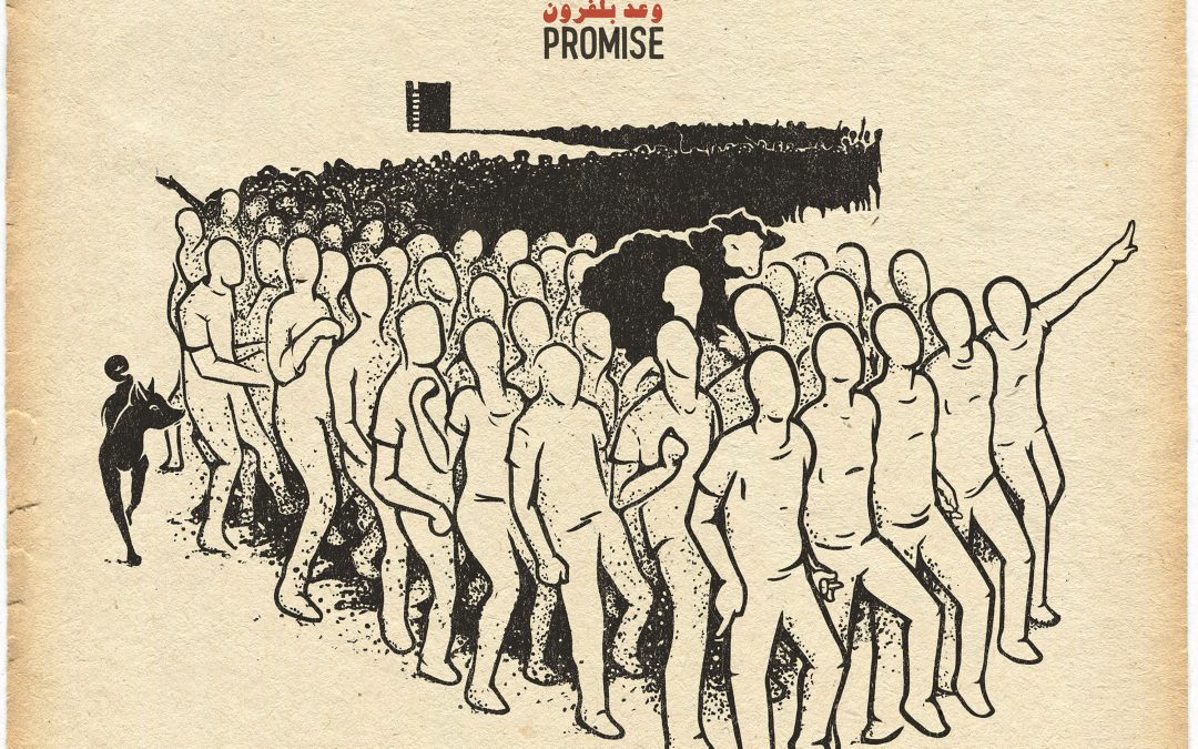 Arab Electronic Hip-Hop Supergroup 47SOUL To Release First Full-Length Studio Album: Balfron Promise