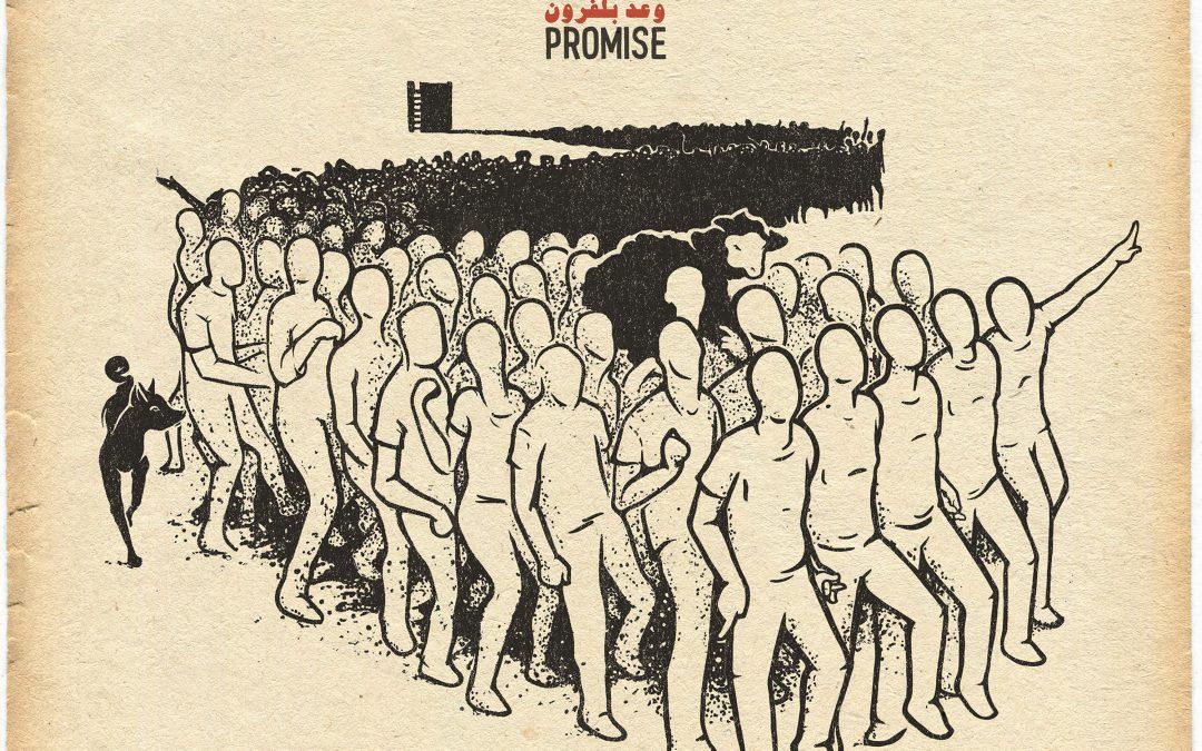 47SOUL - Balfron Promise